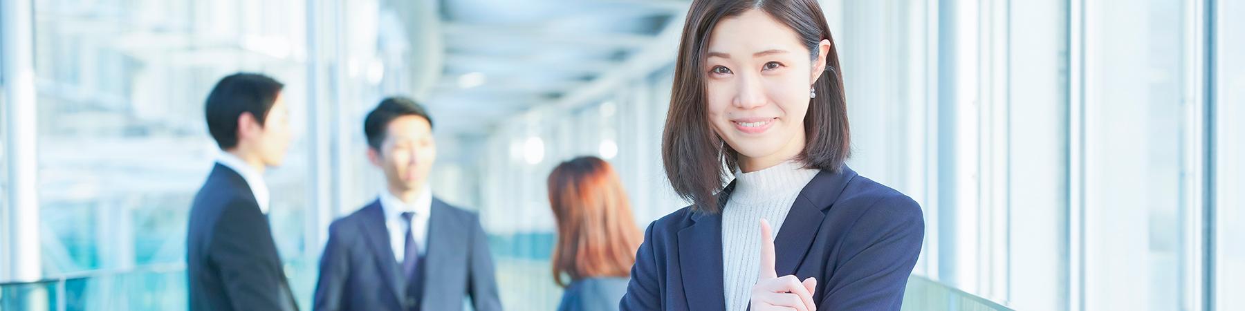 日本生活環境支援協会 | ビジネスマネージメント