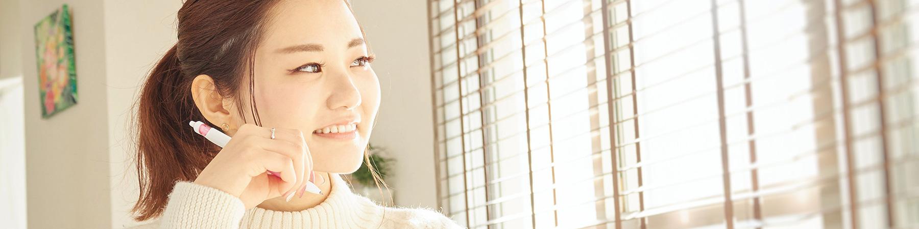 日本生活環境支援協会 | 合格者専用ページ