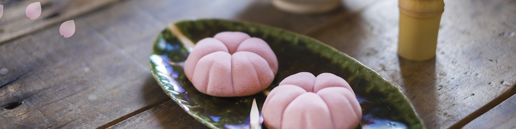 日本生活環境支援協会 | 和菓子パティシエ認定試験