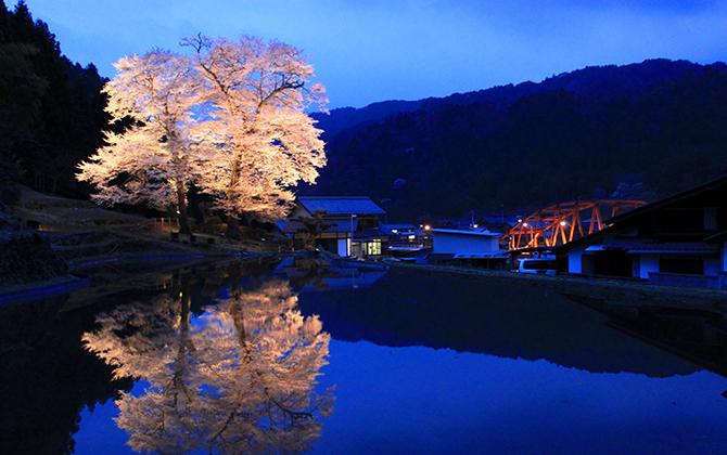 日本生活環境支援協会 | 二十四節気文化コーディネーター