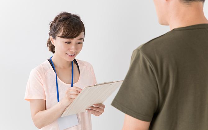 日本生活環境支援協会 | トレーニングサポーター