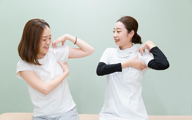 日本生活環境支援協会 | つぼトレーナー